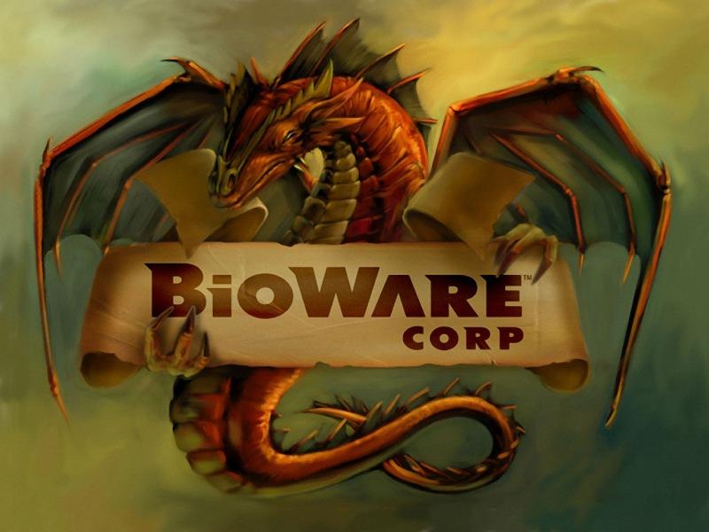 BioWareDragon